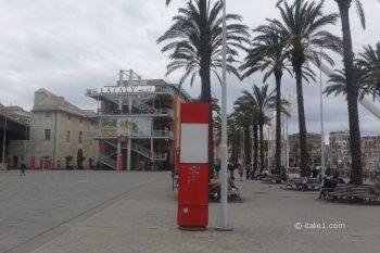 Eataly sur le vieux port de Gênes